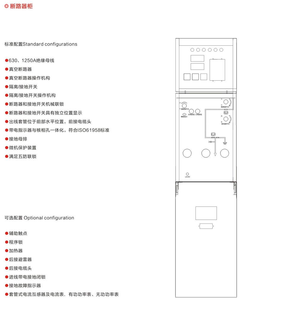 SGXGN-09.jpg