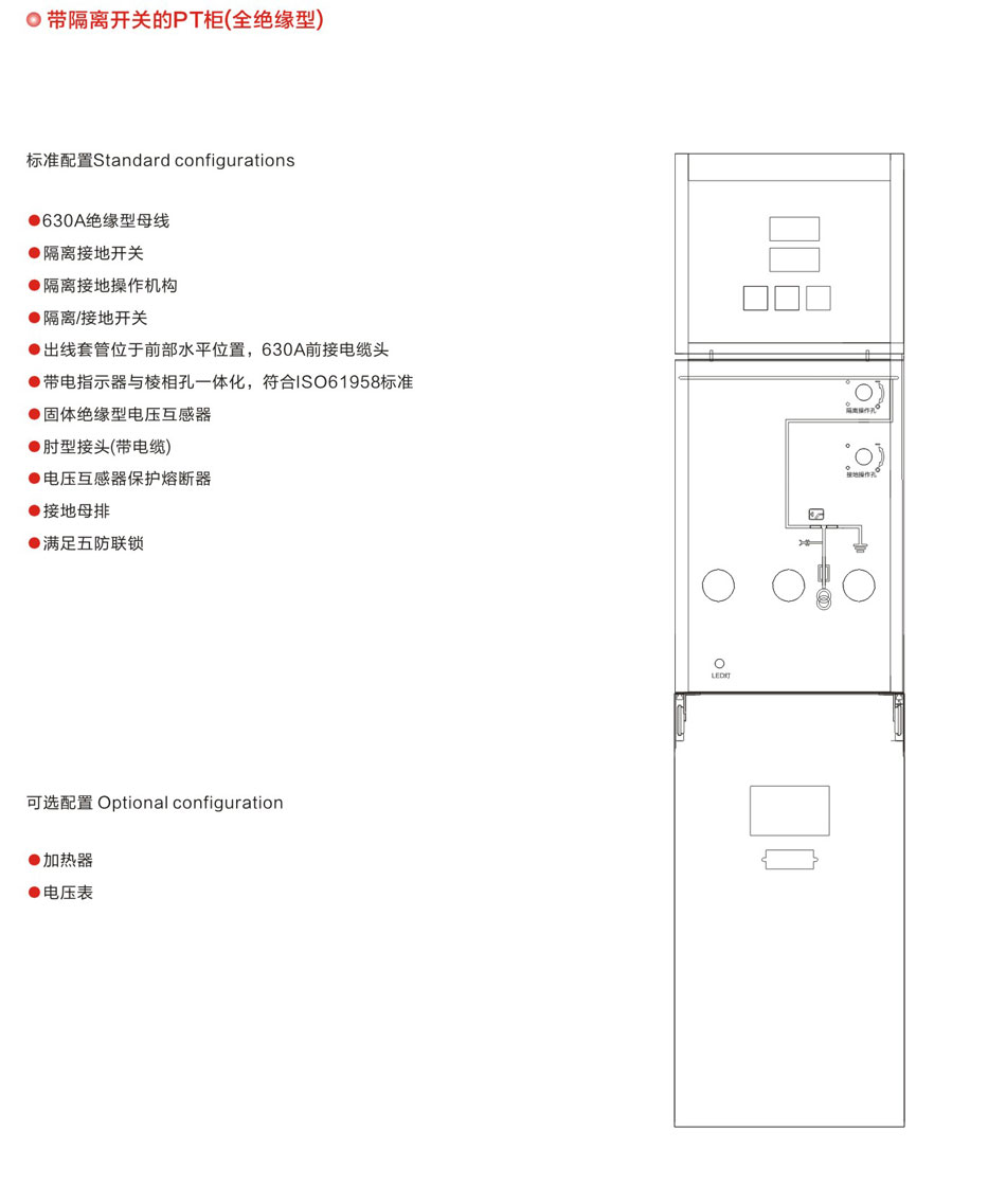 SGXGN-12.jpg