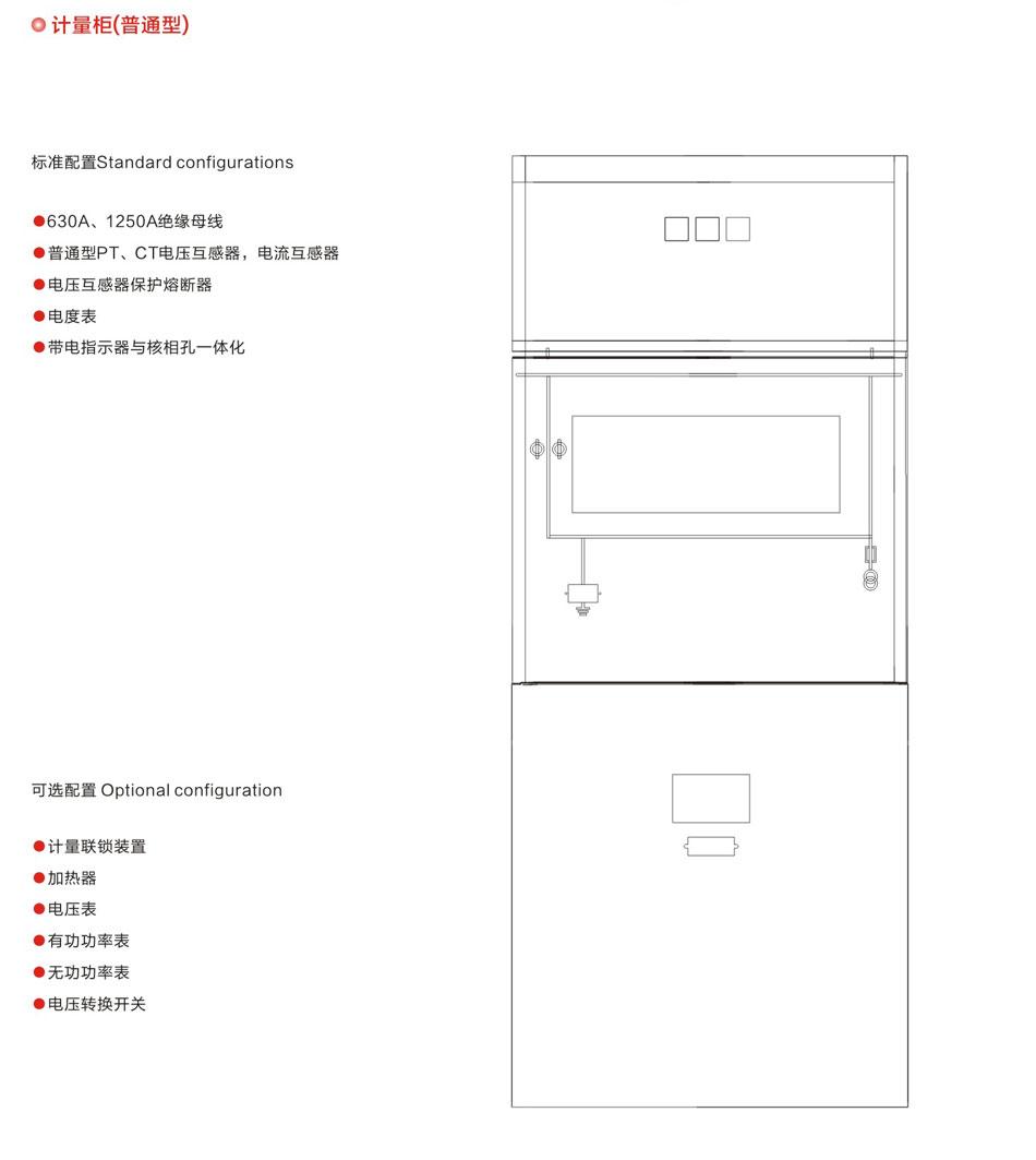 SGXGN-14.jpg